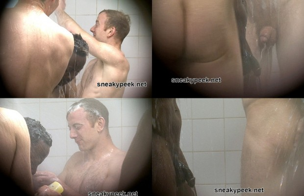 Big Brother Camera Footage From Inside A Shower Room