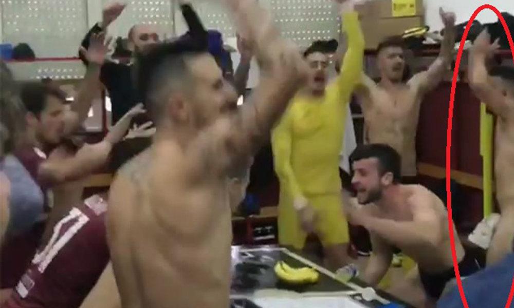 italian footballers caught naked lockerroom celebration (FILEminimizer)