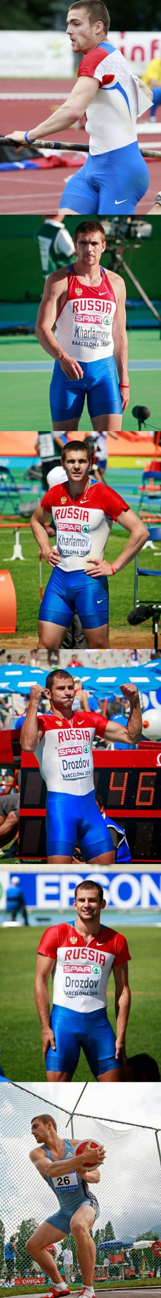 russian athlete Vasiliy Kharlamov bulge